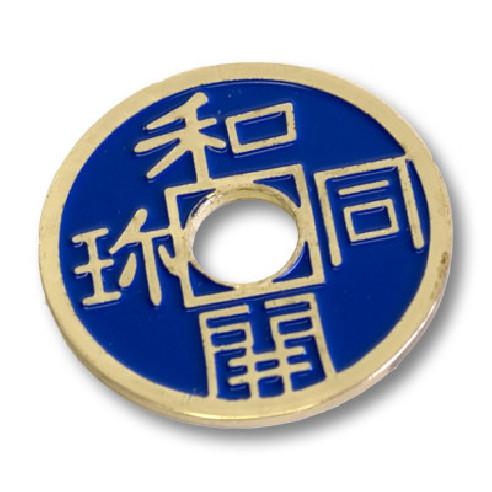MONEDA CHINA 1/2 DOLAR - AZUL