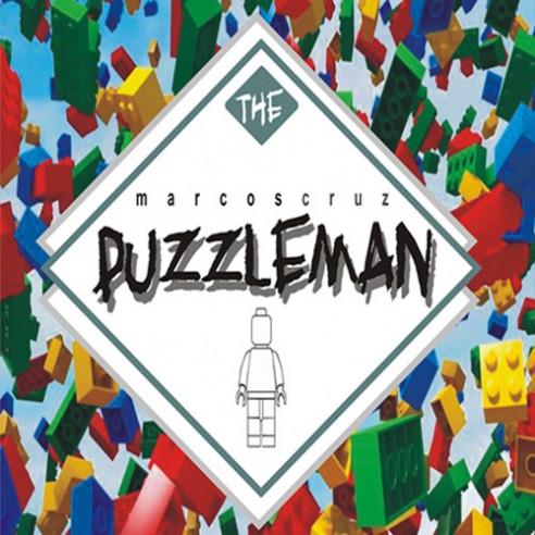 PUZZLE MAN