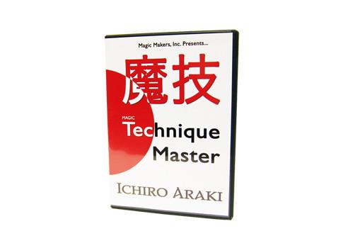 TECHNIQUE MASTER ICHIRO ARAKI