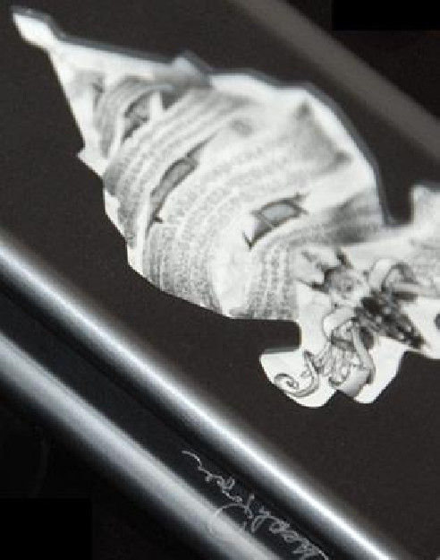 CARD GUARD ARCANE - JOE PORPER